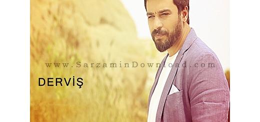 دانلود آلبوم موسیقی ترکی Dervis Sarkilari Music