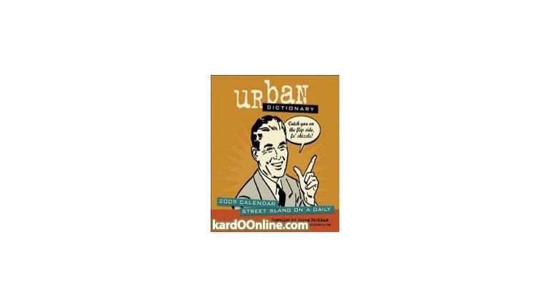 اصطلاحات انگلیسی با Urban Dictionary