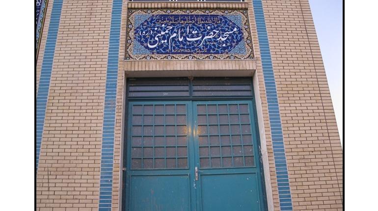 تصاویر مسجد + مراسم اهدا جوائز مسابقه یلدا میلاد خورشید