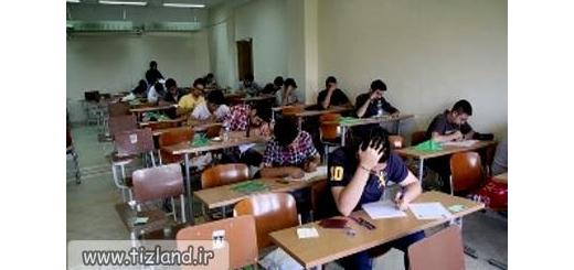امتحانات نهایی دانش آموزان از چهارم دی ماه آغاز می شود