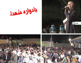 برگزاری مراسم دومین یادواره شهداء در روستای منصورآباد