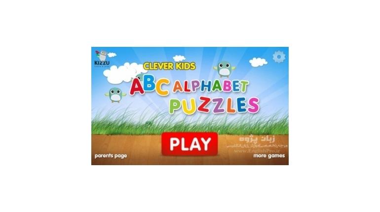 دانلود آموزش الفبای انگلیسی برای کودکان Kids ABC Alphabet Puzzles HD 1.21