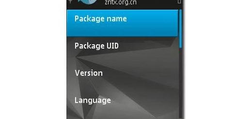فرمت های sis و sisx در گوشی با نرم افزار SisEditor 0.70