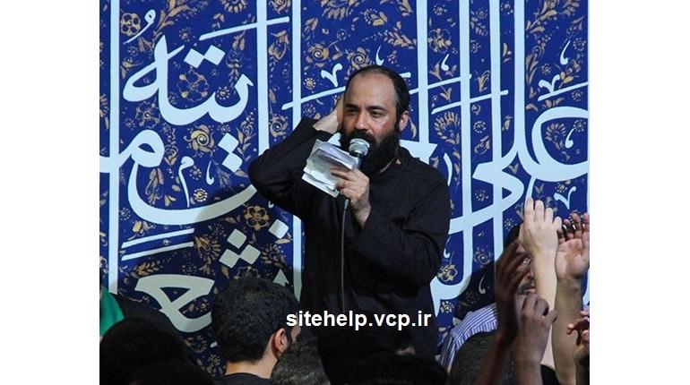 دانلود مداحی محرم اومد از راه حاج عبدالرضا هلالی