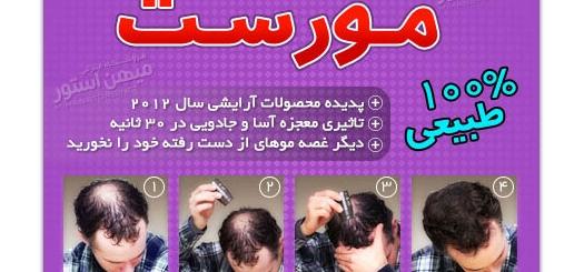 خرید اینترنتی مجموعه دور همی کارگردان مهران مدیری