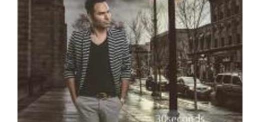 دانلود آلبوم جدید و فوق العاده زیبای آهنگ تکی از حامد علیپور