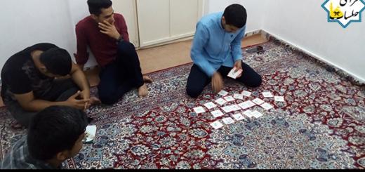 مسابقه رمضان مرحله دوم 15 خرداد 96