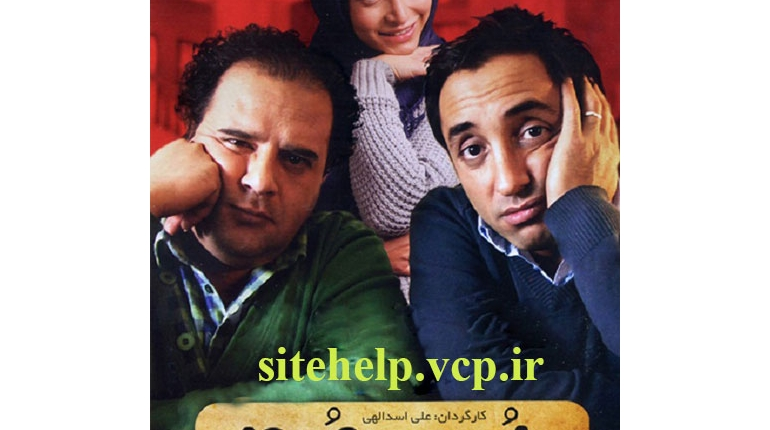 """دانلود رایگان فیلم سینمایی جدید و ایرانی """"شتر مرغ"""" بالینک مستقیم"""