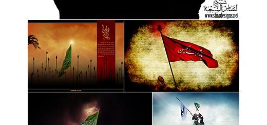 دانلود المان های محرم شامل کلیپ آرت پرچم عاشورا، یا حسین، کربلا