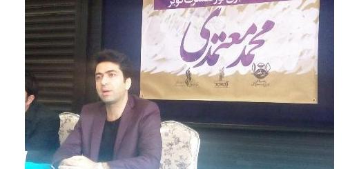 محمد معتمدی: در کنسرت «کویر» به خودکفایی رسیدم