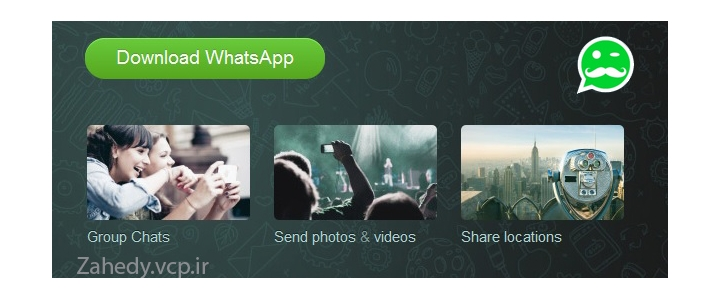 اندروید  WhatsApp Messenger 2.12.197