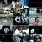 دانلود موزیک ویدئو جدید محسن لرستانی به نام کارتن خواب