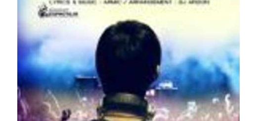 دانلود آلبوم جدید و فوق العاده زیبای آهنگ تکی از دی جی آرگون