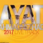 دانلود آلبوم جدید آیت احمدنژاد به نام مهر ۹۶