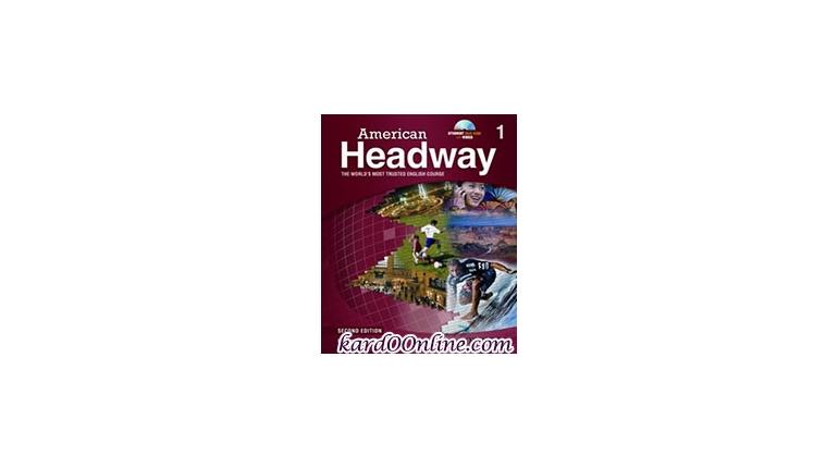 دانلود American Headway 1 , Second Edition