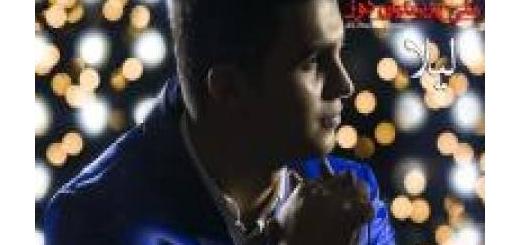 دانلود آلبوم جدید و فوق العاده زیبای آهنگ تکی از علی پوستین دوز