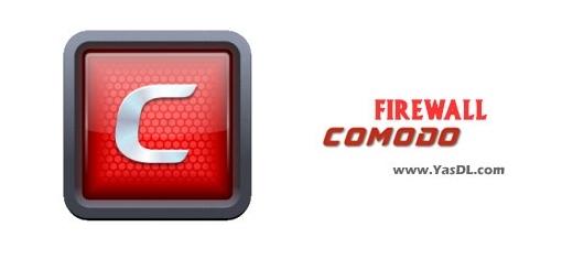 بهترین دیوار آتش دنیا Comodo Firewall