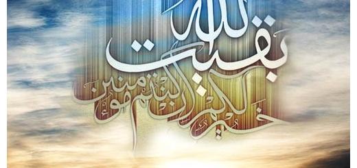 بررسی علائم ظهور امام زمان (عج) در قرآن
