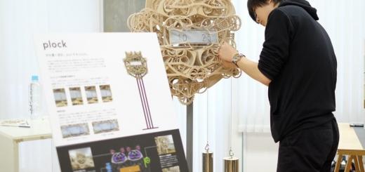 زیبا ترین ساعت چوبی دست ساز ژاپنی
