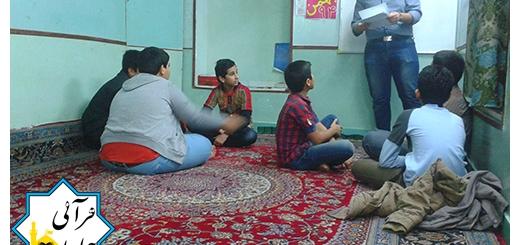 مسابقه پرسش و پاسخ ۵ بهمن ۹۴