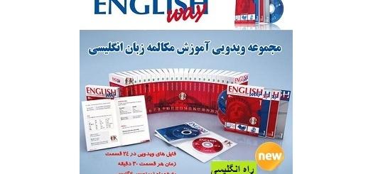 دانلود پاورپوینت زبان انگلیسی مربوط به هشت بهشت اصفهان برای دانشجویان رشته جهانگردی