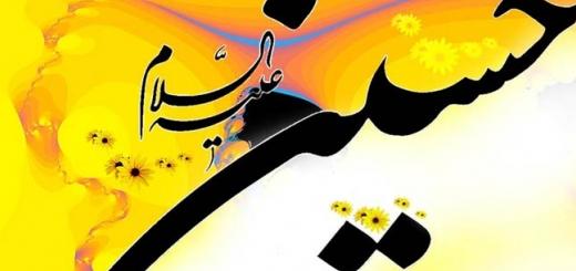 تصاویر در مورد امام حسین ع و حضرت عباس ع / دانلود