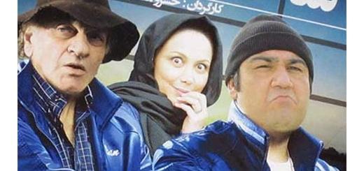 دانلود رایگان فیلم ایرانی جدید سه نفر روی خط با لینک مستقیم
