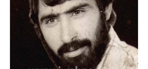 شهید علی عباس حویزاوی / شهید هفته / شماره 71