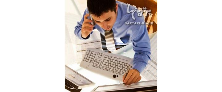 13 شغل در رشته حسابداری و میزان حقوق هر یک