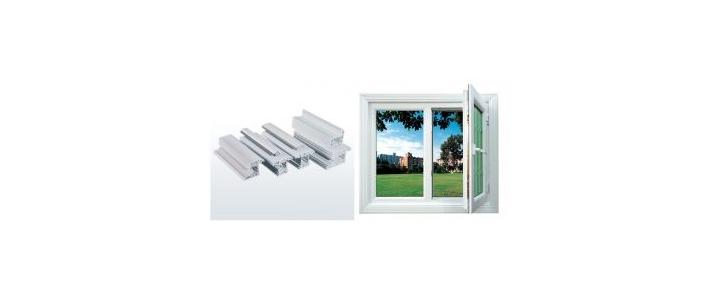 شرکت تولیدکننده تجهیزات در پنجره دو سه جداره