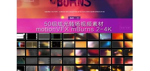 دانلود 50 افکت ویدئویی سوختن با کیفیت 4K