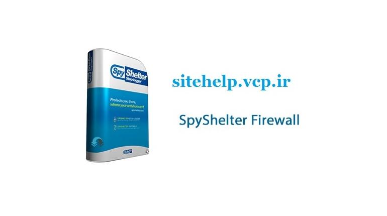 دانلودرایگان نرم افزارجدید نابود سازی جاسوسیSpyShelter 10.1