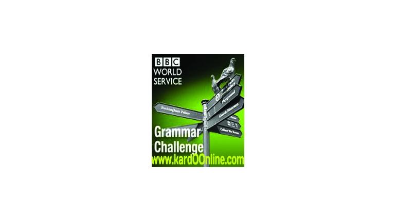 دانلود مجموعه BBC Grammar Challenge