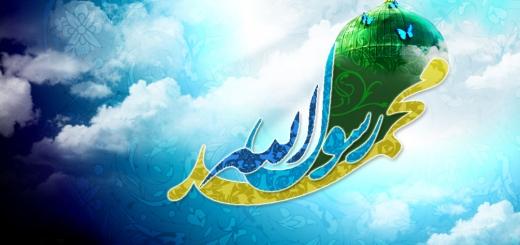 بیانیه جلسات قرآنی در محکومیت هتک حرمت پیامبر خوبی ها