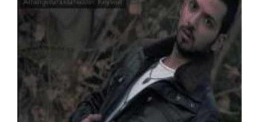 دانلود آلبوم جدید و فوق العاده زیبای آهنگ تکی از علیرضا سلیم پور