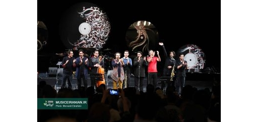 گزارش تصویری «موسیقی ایرانیان» از کنسرت گروه موسیقی «دنگ شو» بازگشت هنری گروه موسیقی «دنگ شو» به تالار وحدت!