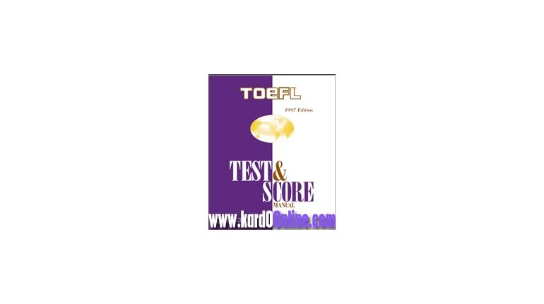 دانلود کتاب TOEFL Test And Score Manual