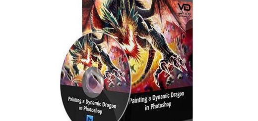 آموزش نقاشی یک اژدهای متحرک در فتوشاپ