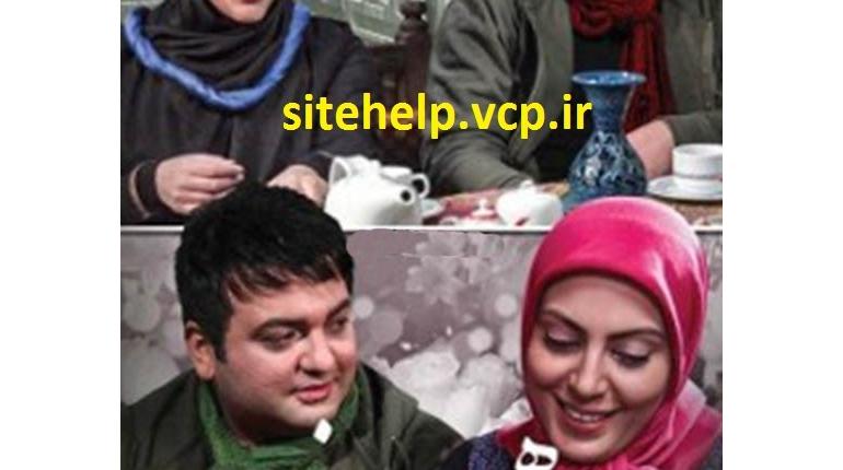 دانلود رایگان فیلم ایرانی جدید ماهرخ با لینک مستقیم و رایگان