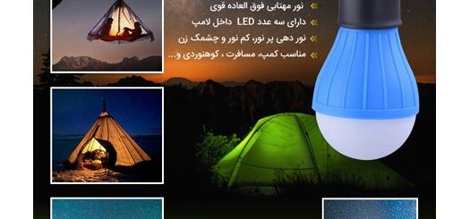 مجموعه آموزشی جادوی فتوشاپ به زبان فارسی - شامل 2 پارت