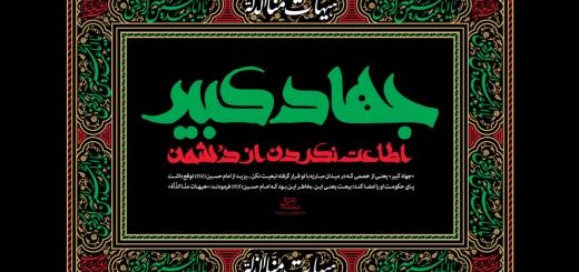هیهات منا الذلة    /   مجموعه تصویر نوشته محرم
