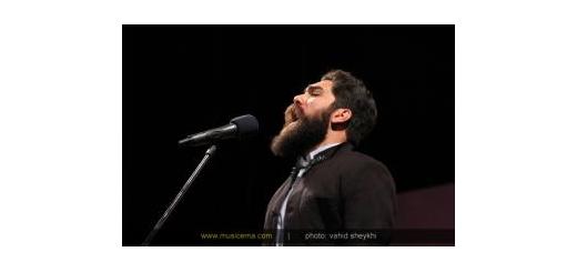 23 اسفند در برج میلاد کنسرت علی زندوکیلی با اجرای قطعات آلبوم «رویای بیتکرار» برگزار میشود