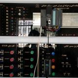 اطلاعیه جدید معرفی وب آموزشی  برق و اتوماسیون