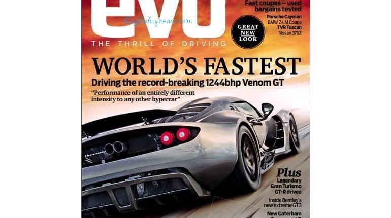 مجله/Evo UK March 2013