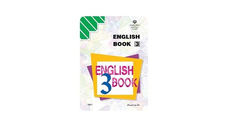 پاورپوینت خلاصه درس زبان انگلیسی سال سوم