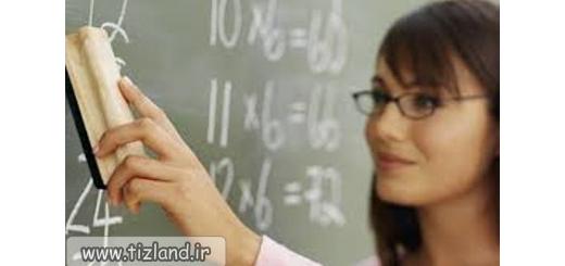 ویژگی های بهترین و بدترین معلمان