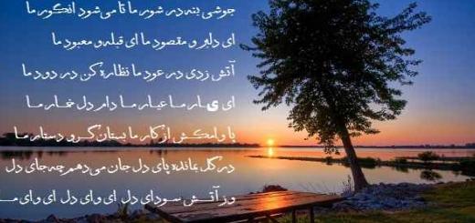 دانلود فونت فارسی ثلث