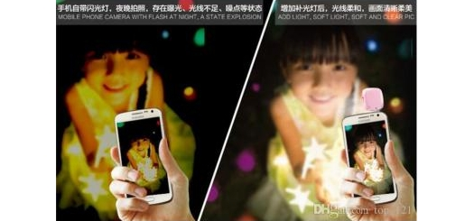 فلاش سلفی موبایل با قابلیت شارژ و تبدیل شده به یک چراغ قوه قوی