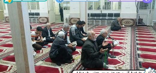 دعای توسل - سه شنبه 17 بهمن 96