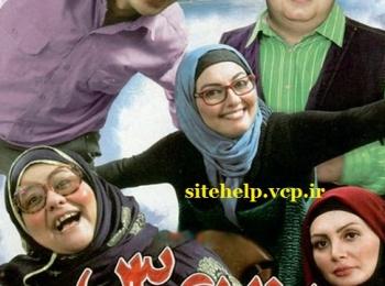 دانلود رایگان فیلم ایرانی جدید و فوق العاده زیبای بندرعباس